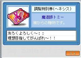 c0055956_1234880.jpg