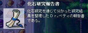 e0018459_535920.jpg
