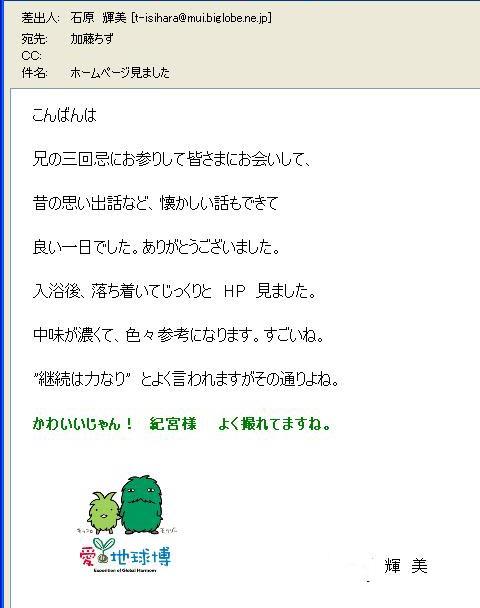c0063368_6355558.jpg