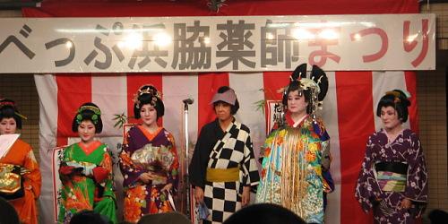 浜脇薬師まつり(その参)・・・花魁道中_c0001578_0203869.jpg