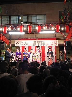 浜脇薬師まつり(その参)・・・花魁道中_c0001578_2314735.jpg