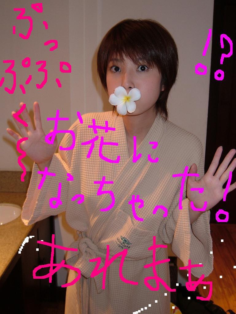 c0038078_1420476.jpg