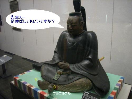 ■マロ的東京探検記(両国編)_a0021882_12254999.jpg