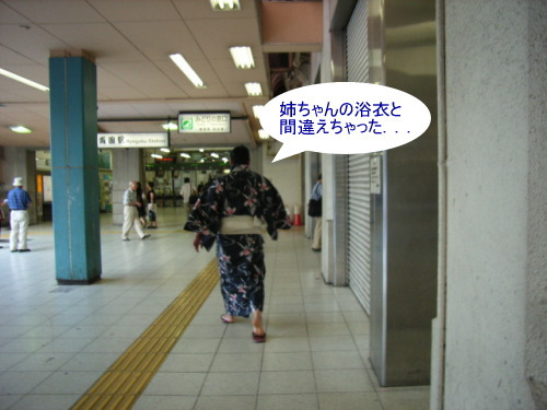 ■マロ的東京探検記(両国編)_a0021882_13113528.jpg