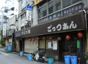 ■マロ的東京探検記(両国編)_a0021882_1315598.jpg