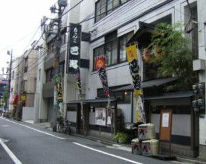 ■マロ的東京探検記(両国編)_a0021882_131697.jpg