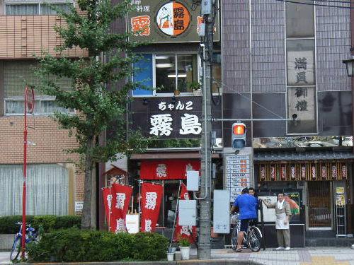 ■マロ的東京探検記(両国編)_a0021882_13183023.jpg