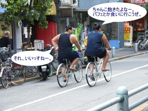 ■マロ的東京探検記(両国編)_a0021882_1331475.jpg