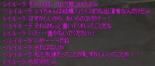 c0017886_14285157.jpg