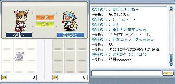 d0028389_1251484.jpg