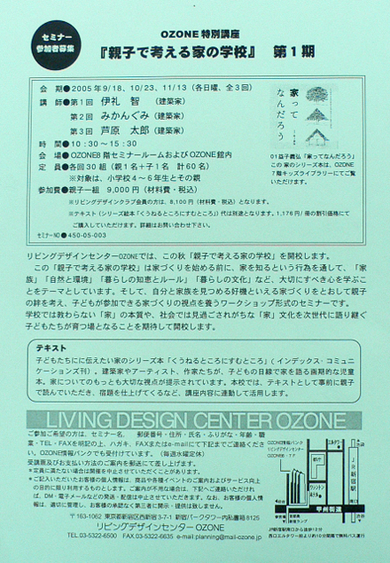 b0014003_1995727.jpg