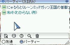 e0018204_1843418.jpg