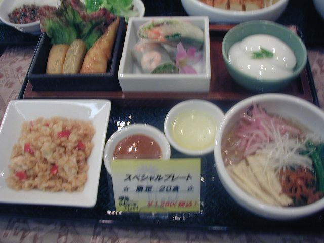 夏の終わりは、アジアン料理♪「パパイヤリーフ」で!_d0004210_21235691.jpg