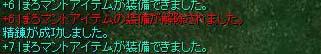 b0071122_14302967.jpg
