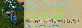 e0027722_9315313.jpg
