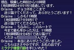 a0007523_105583.jpg