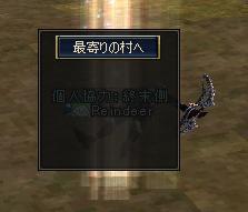 インナドリル戦_c0005826_17543693.jpg
