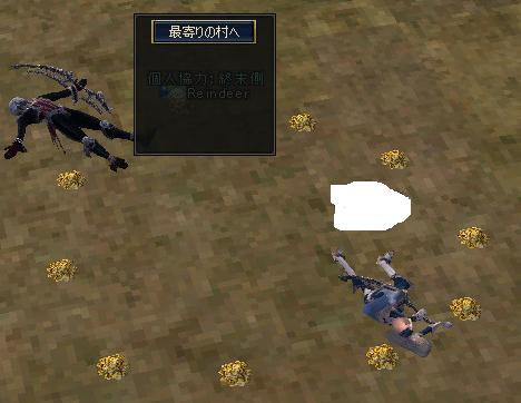 インナドリル戦_c0005826_17584581.jpg
