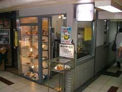 新梅田食道街 マルマン_b0054727_6542434.jpg