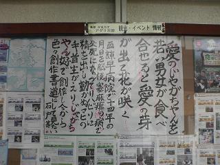 夏の終わりの食いしん坊ツアー1(そうめん流し)_d0066127_14131649.jpg