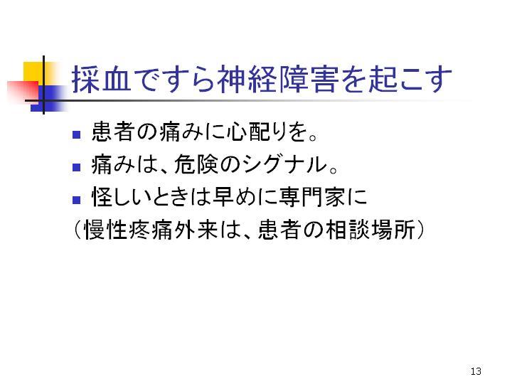 b0043331_1825268.jpg