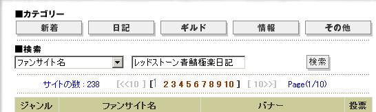 e0058739_18355659.jpg