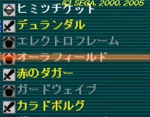 b0064444_035186.jpg