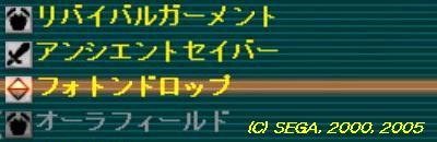 b0064444_0354054.jpg
