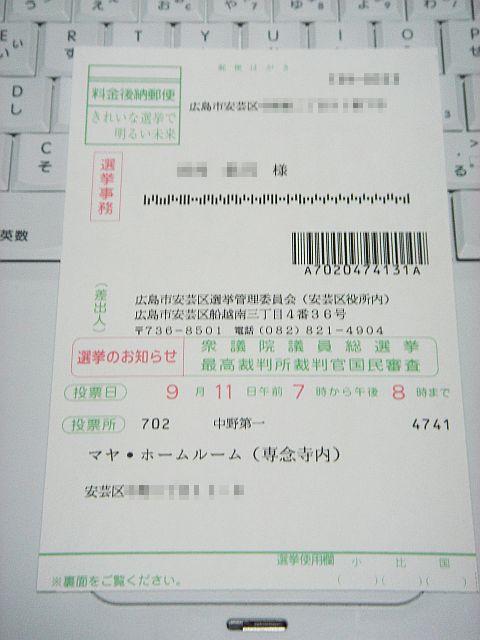 b0048879_22202531.jpg