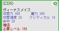 b0023589_1405774.jpg