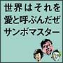 b0018091_2332103.jpg