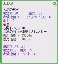 a0011592_1323401.jpg