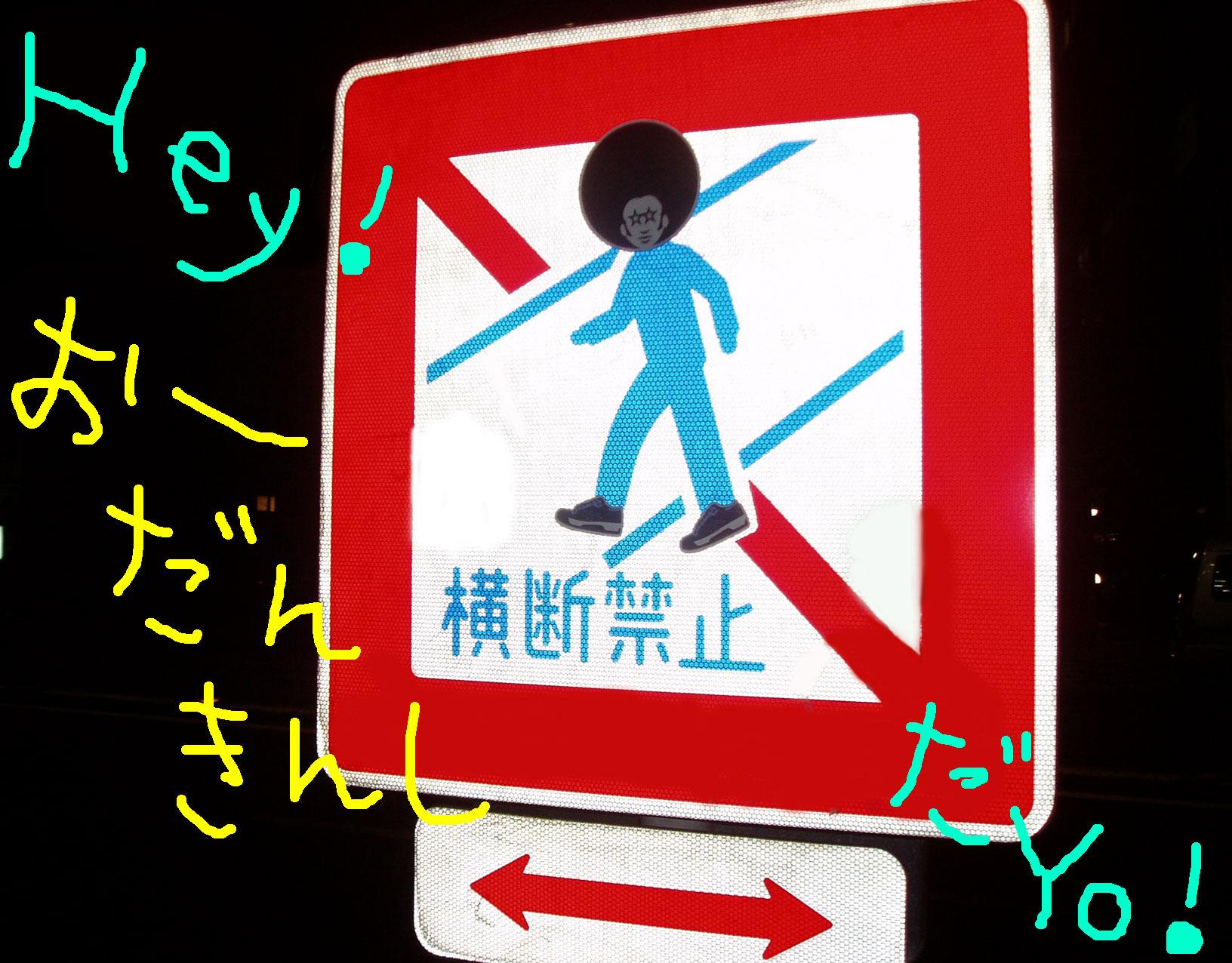 Go~!野球観戦(≧∀≦)/_c0038100_13255136.jpg