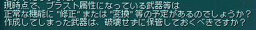 d0057417_11212118.jpg