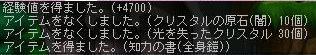 d0021620_10185537.jpg