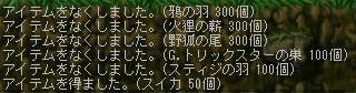 b0066123_658067.jpg