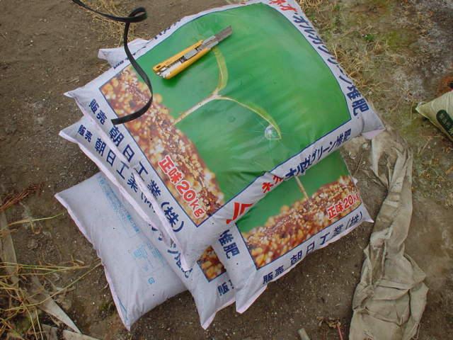 肥料を・・・ -PART 1-_e0061924_1136061.jpg