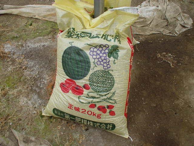 肥料を・・・ -PART 2-_e0061924_1140547.jpg