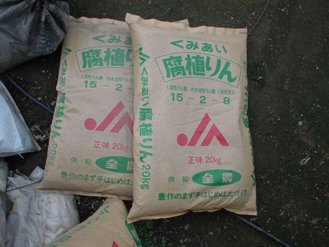 肥料を・・・ -PART 3-_e0061924_1264318.jpg