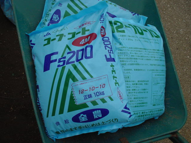 肥料を・・・ -PART 3-_e0061924_127487.jpg