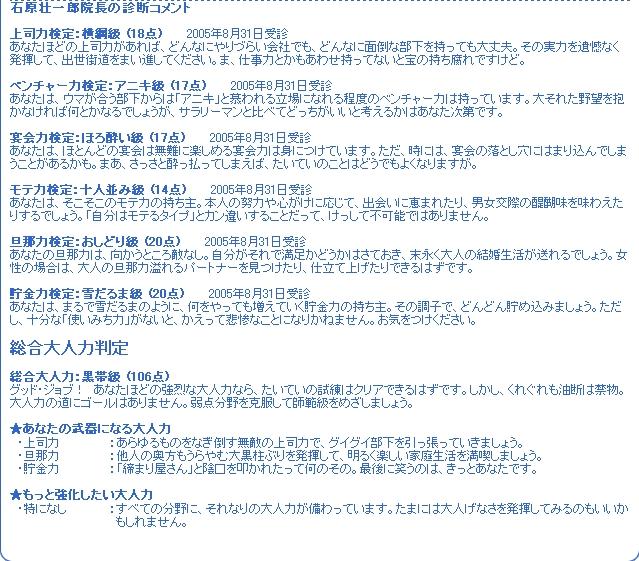 b0018548_137017.jpg
