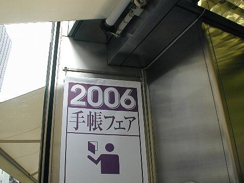 b0021251_1740580.jpg