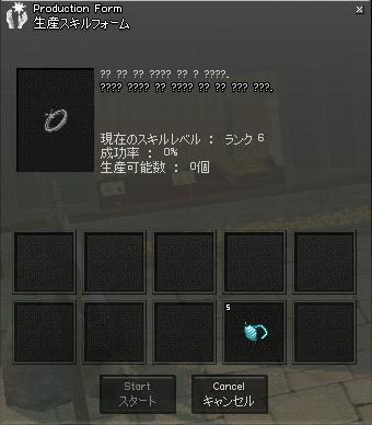e0047265_1361318.jpg