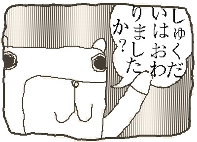 e0025767_165418.jpg