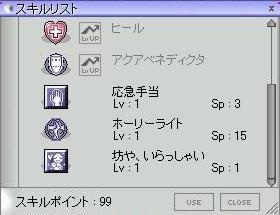 b0032787_18211268.jpg