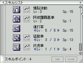 b0032787_1825115.jpg