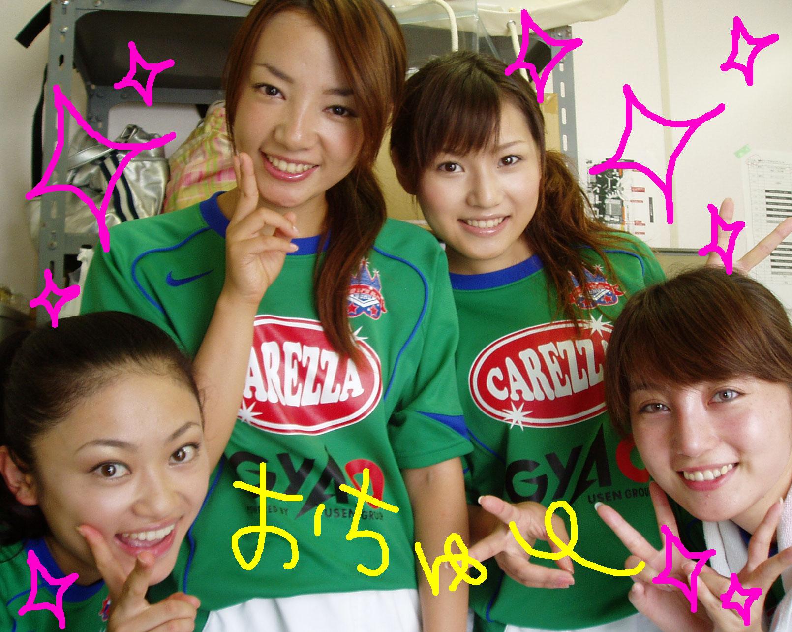 3日目ェ(・∀・)ノ_c0038100_2318244.jpg