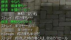 b0022623_20595655.jpg