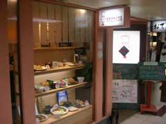 新梅田食道街「おおさかぐりる」_b0054727_1463834.jpg