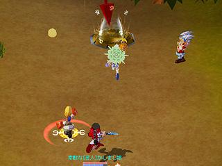 d0053737_1552858.jpg
